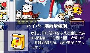 0802230003.jpg