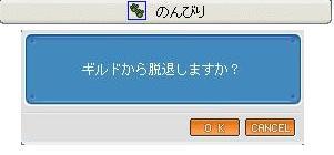 0803160002.jpg