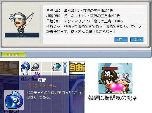 0805010001.jpg
