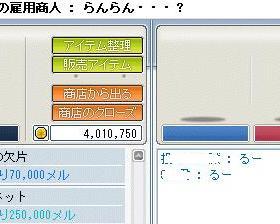 0805140001.jpg