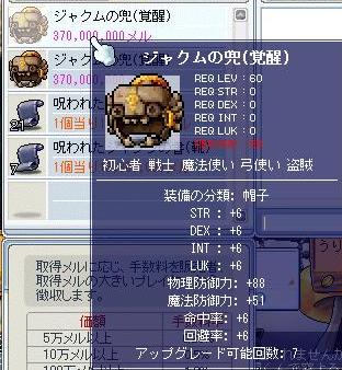 0805280003.jpg