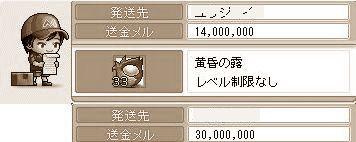 0807280002.jpg