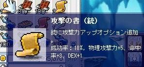 0808060002.jpg