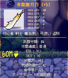 Maple0571.jpg