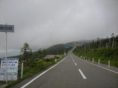DSCN1243.jpg