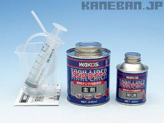 wakos-V407.jpg