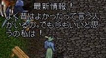 0803251.jpg
