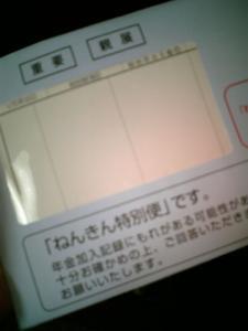 y200803241.jpg