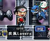 spex s