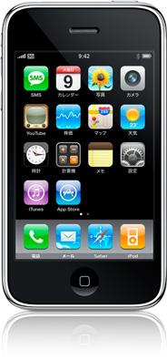 main_homescreen20080609.jpg