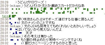 060501.jpg
