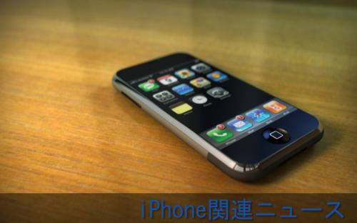 iPhone_Wallpaper_by_2createmedia_convert_20080609194035.png
