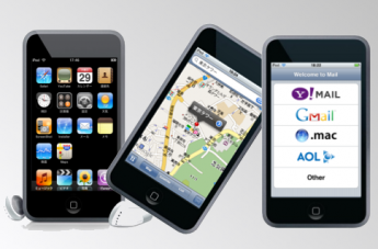 ipodtouch_iphoneapps_001s.png
