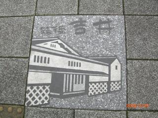 吉井町を歩く・・・