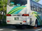 宇和島バス