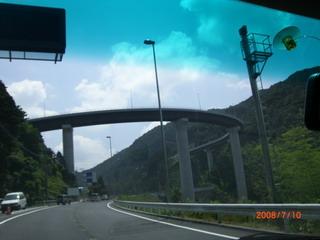 ループ橋1