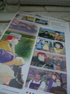 赤毛のアンの切手シート♪