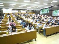 資格認定試験1
