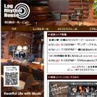 Log Rhythm House