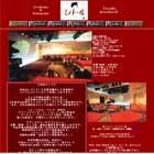ライブハウス&レストラン 新宿ミノトール2.