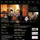 荻窪Live Bar BUNGA