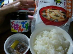 日本人の食事!