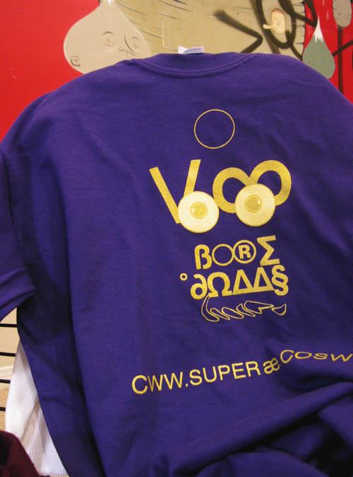 johnnY DEPP SUPERBAD 2008 来日 GONZO  パリ オスカー アカデミー賞 フランス ロンドン タート 試写会 プレミア ヒルズ スウィーニートッド SWEENEY TODD めがね FLASH POINT フラッシュポイント ブ