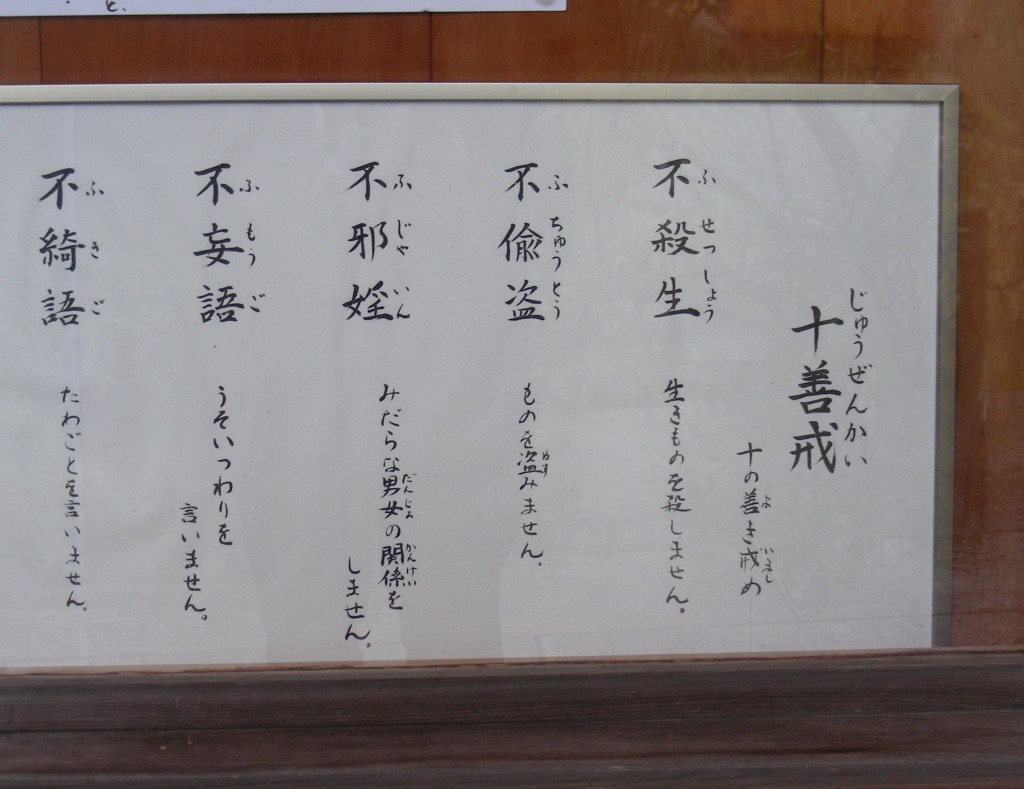 御所桃、宇多野桜、太秦 239