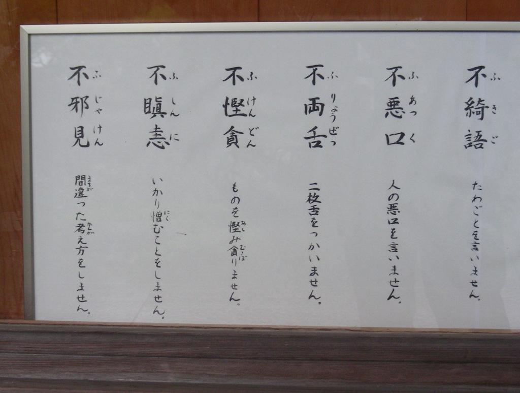 御所桃、宇多野桜、太秦 240
