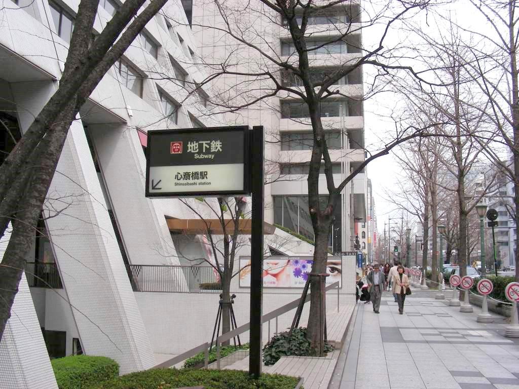 桂・心斎橋 264