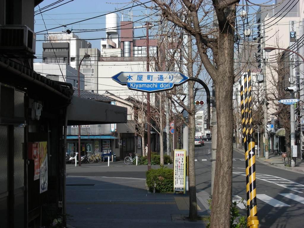 疎水・松ヶ崎・船岡・鳴滝桜 071