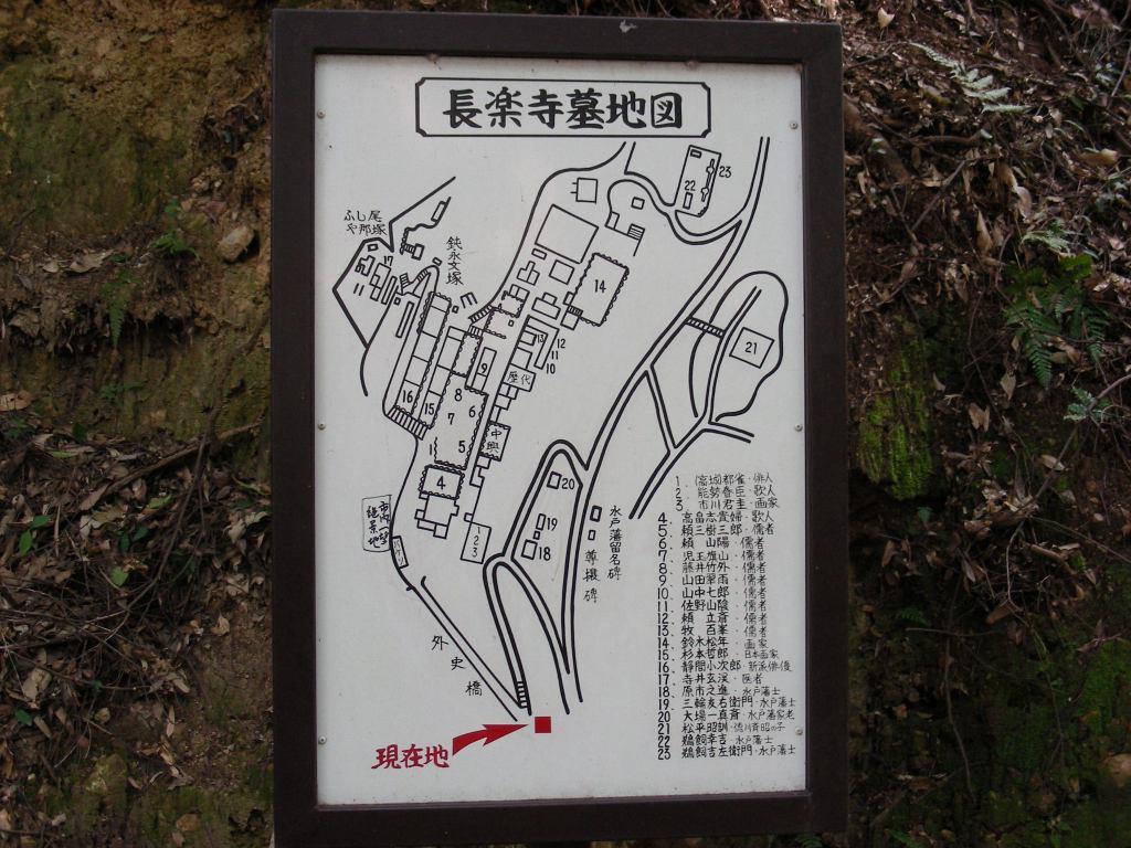 桜・円山、真如、哲学 080