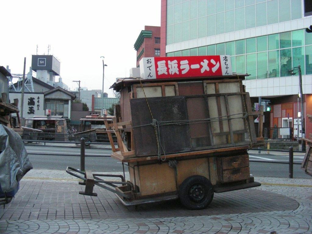 福岡 110