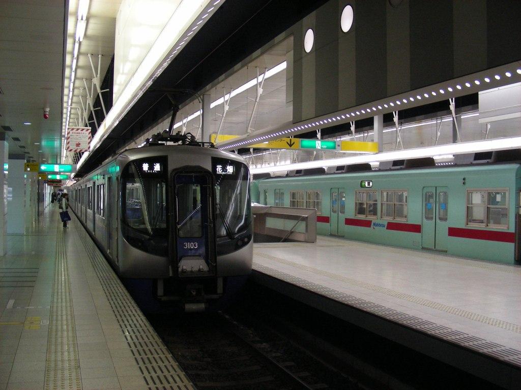 福岡 119