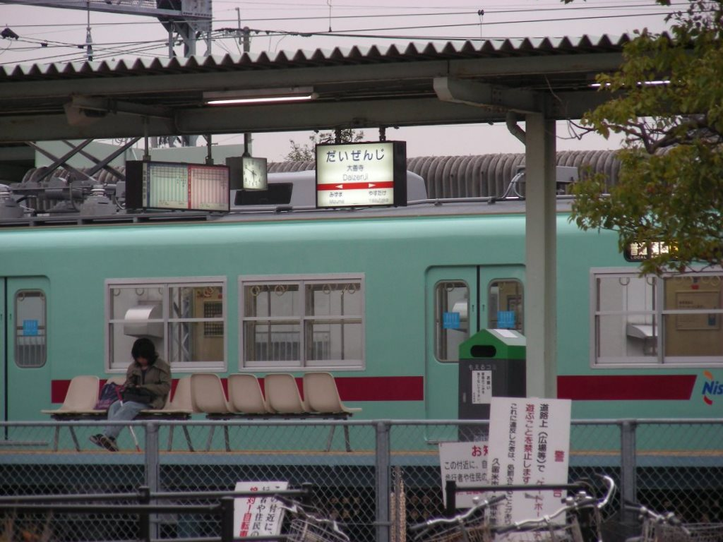 福岡 706