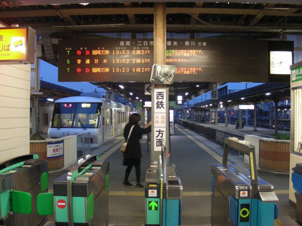 福岡 720