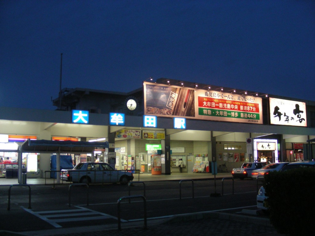 福岡 722