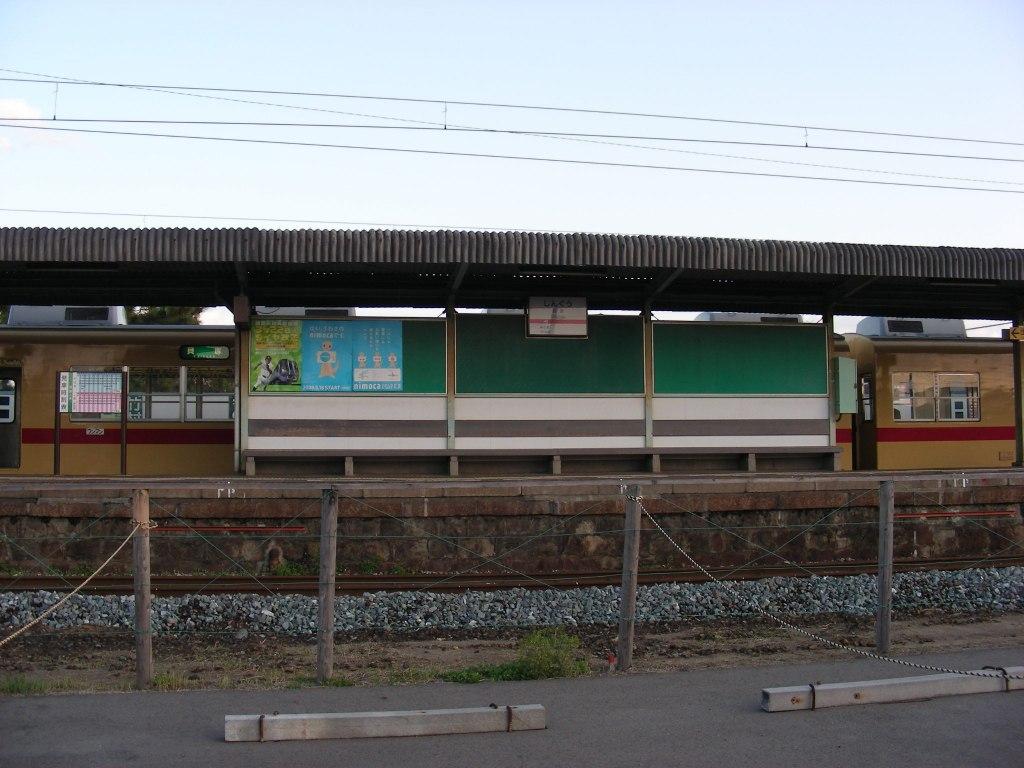 福岡 289