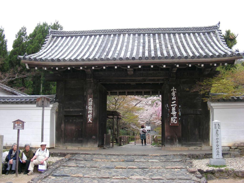 桜大覚寺、二尊院、嵐山 117