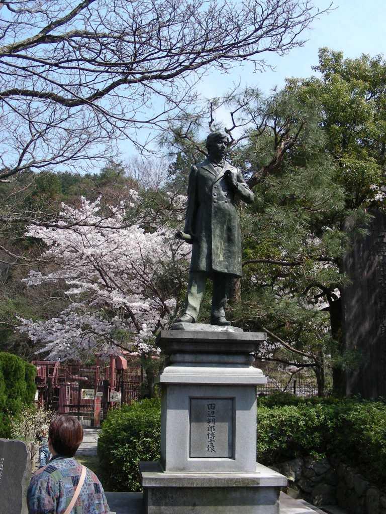 桜・円山、真如、哲学 288