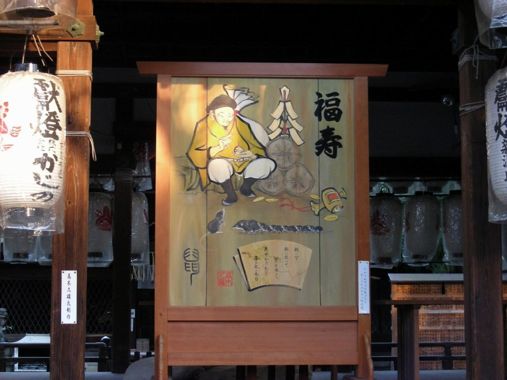 府庁・御所・寺町 092