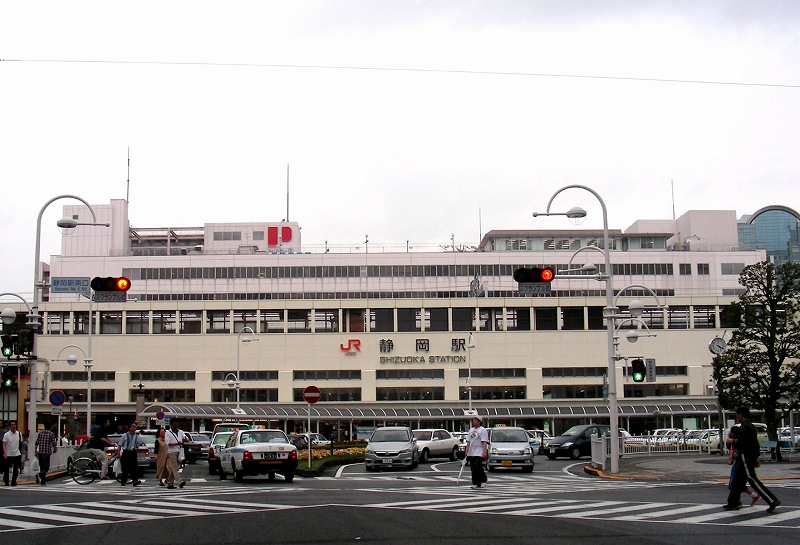 静岡 332