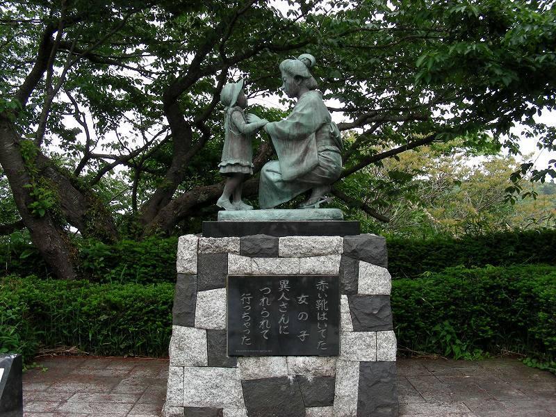 静岡 231