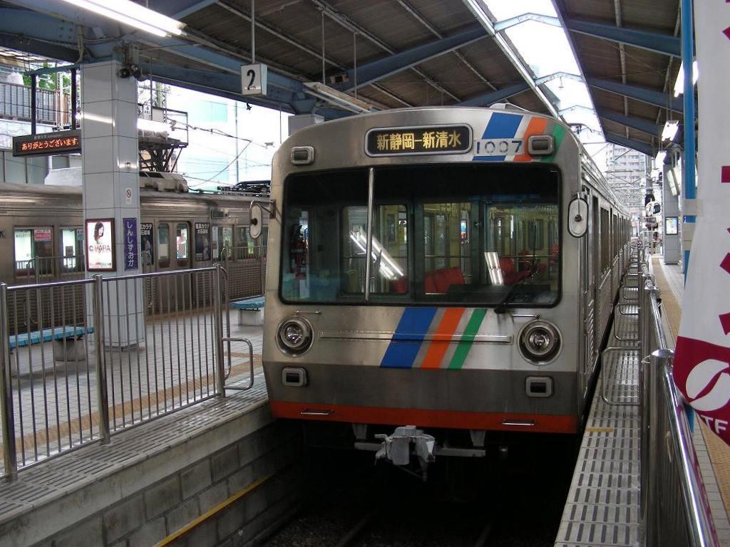 静岡 133
