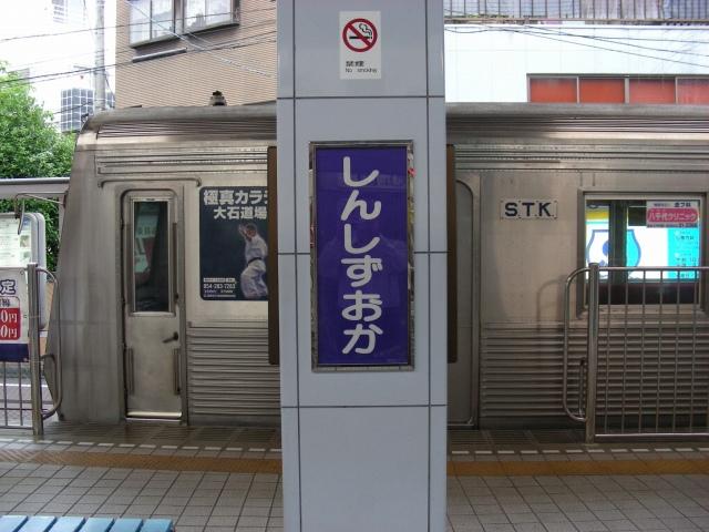静岡 135