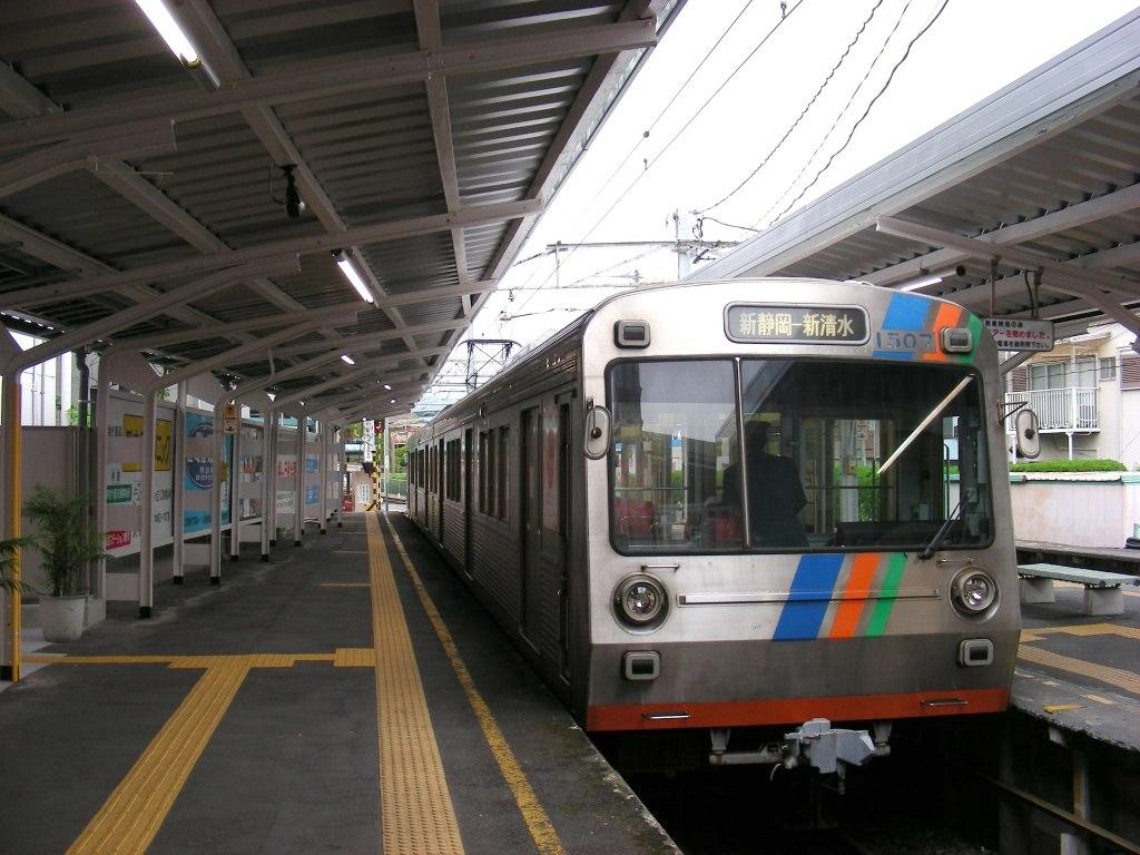 静岡 150