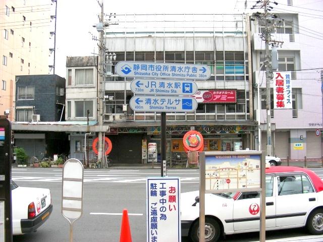 静岡 152