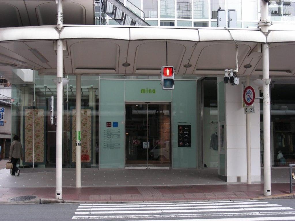 三条京極、六角堂 046