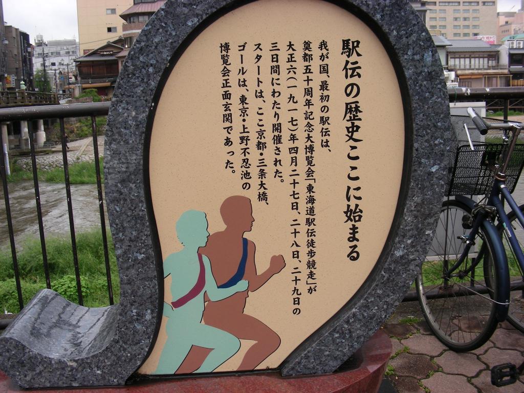 三条京極、六角堂 020