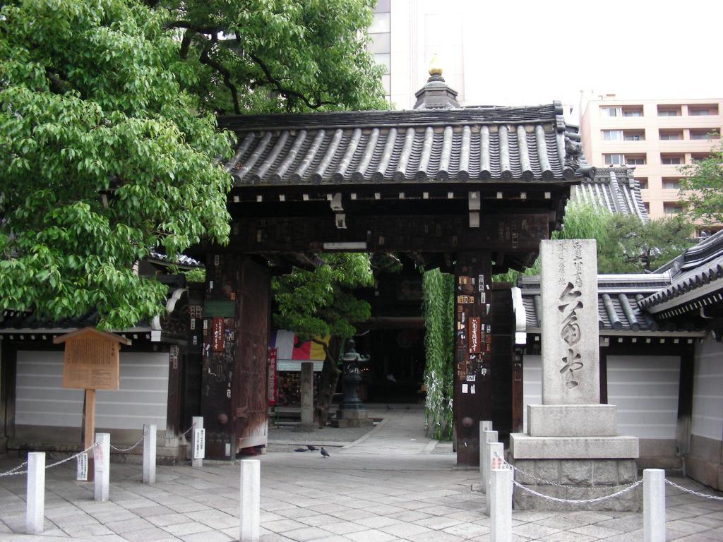 三条京極、六角堂 091